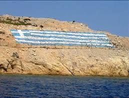 φυση & ελληνικη σημαια