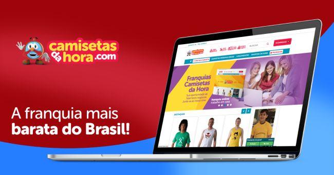 Camisetas da Hora - Abra uma franquia de loja virtual pelo Preço de Apenas R$ 3.950