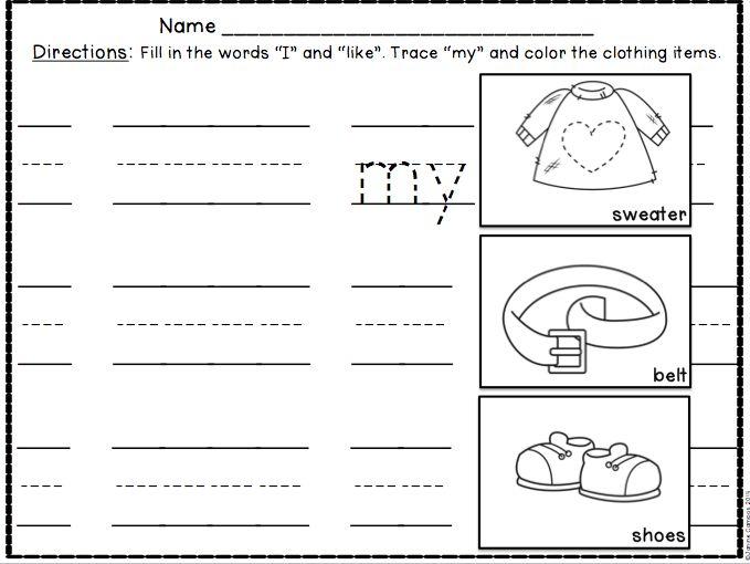 1000+ images about Kindergarten Sight Words - HFWs on Pinterest ...