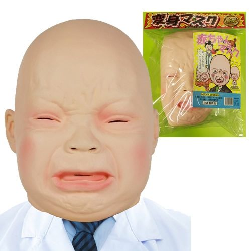 おもしろ マスク ガキ 使 マツコ ガキ 使 笑っ て は いけない