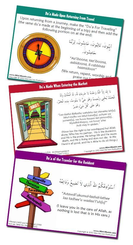 Mini Mu'min Publications-FREE Downloads! PAGES and PAGES of free printable Du'a I love this....great for young and old to remember!