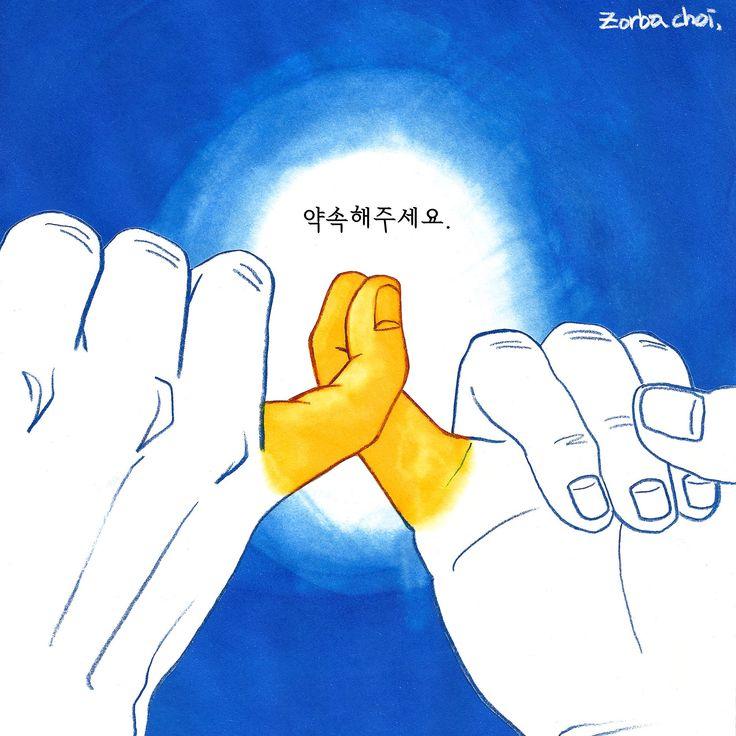 Zorba Choi, <한없는 밀물 ⑥>, 2015, 종이에 혼합재료, 210 × 210mm #세월호