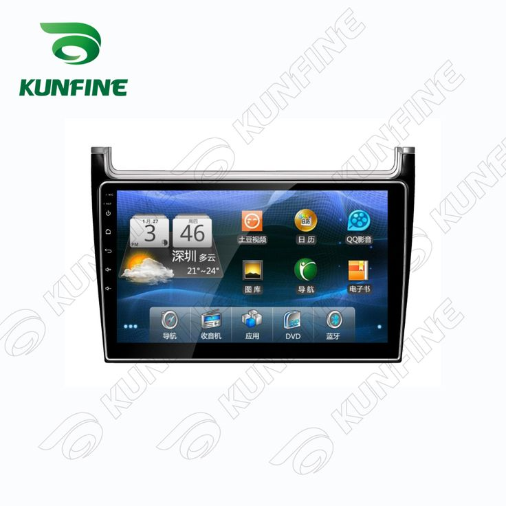 Quad Core 1024*600 Android 5.1 Car DVD GPS Navigation Player Deckless Car Stereo for VW POLO 2011-2013 Radio Bluetooth