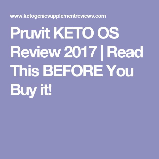Pruvit KETO OS Review 2017 | Read This BEFORE You Buy it!