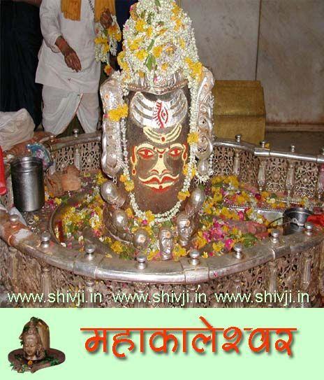 mahakaleshwar_jyotirling.jpg (464×543)