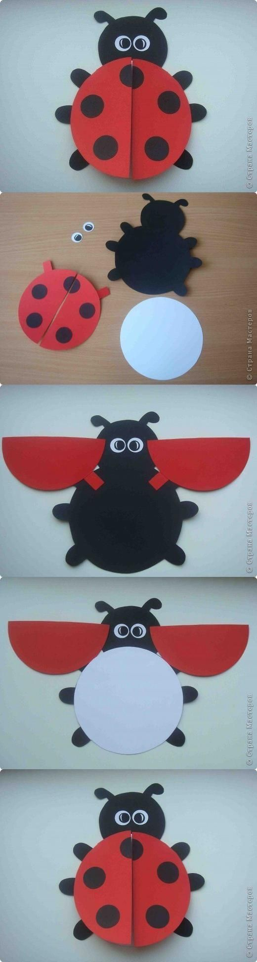 DIY Ladybug Postcard DIY Projects | UsefulDIY.com Follow Us on Facebook == http://www.facebook.com/UsefulDiy