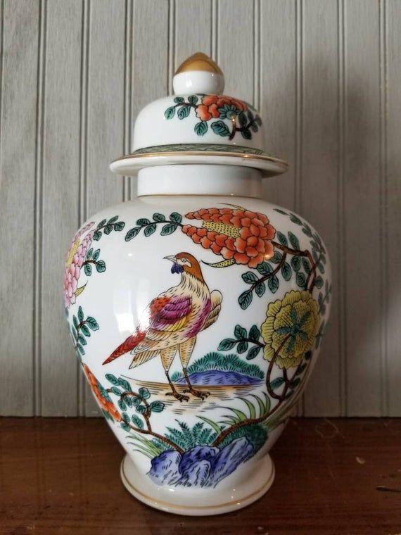 Vintage Ginger Jar Lotus Asian Urn Ginger Jars Decor Asian Urns Ginger Jars