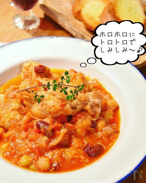風邪気味な身体に滋養によい元気が出そうな  鶏手羽元のトマト煮込みスープ!    お豆やスパイスをプラスして  ひと皿にいろんな元気を詰め込みました〜♪