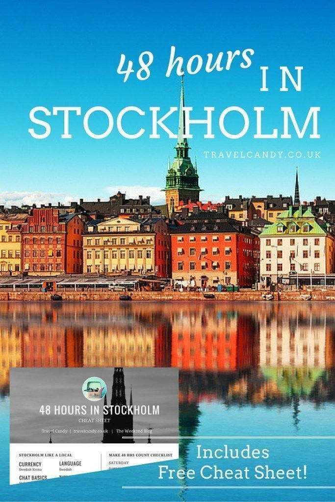 City breaks don't get much more chilled than Stockholm, but what if you've only 48 hours to spend in the city? No worries - follow this itinerary and discover hot to spend 48 hours in Stockholm.