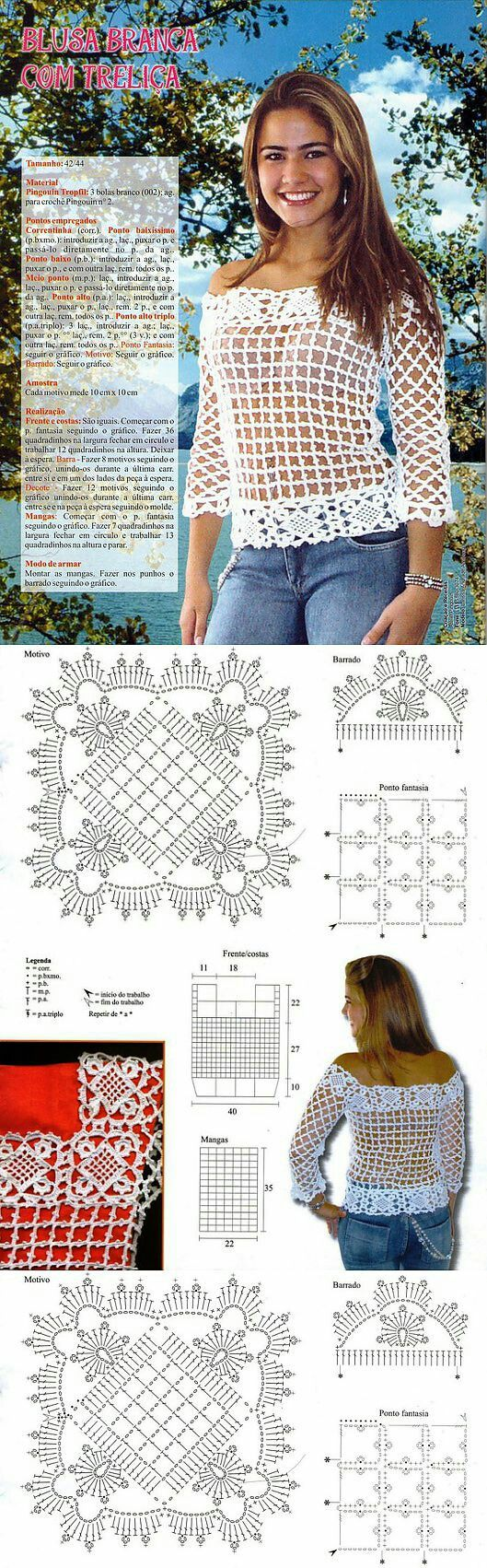 Crochet top and pattern.