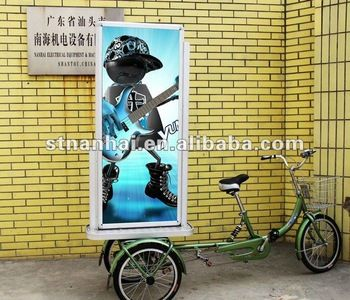 Trike Mobile Billboard- up to 06 Hours of Battery life  MODEL: JNDX-3-S(B)  INTERNAL LED ILLUMINATED BACKLIGHTING  BATTERY LIFE : 06 HOURS  EXTERNAL SIZE(MM): 650*80*1500 SCREEN SIZE(MM):  558*1408  DOUBLE SIDE:  02 POSTERS * Product include trike, billboard, rechargeable battery, charger, sample posters  * Sample posters for free with first shipment to show you what material we use and how to work.