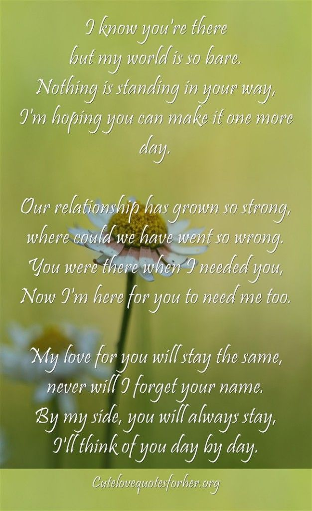Short I Love You Poems for Her