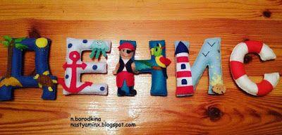 Именная растяжка из фетра в морском стиле #имя_из_фетра #именная_растяжка #декор_детской #фетр #felt #feltro #felt_name #handmade #море #морской_стиль