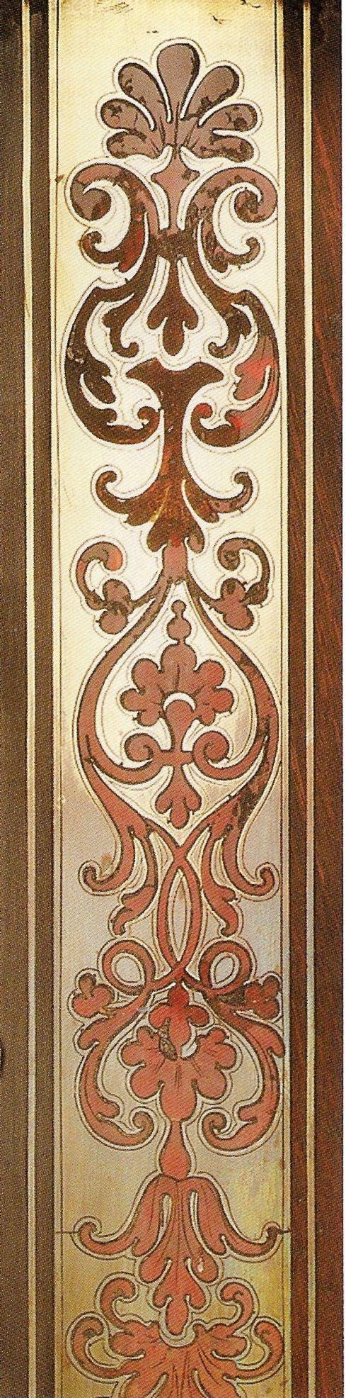 ❤ cenefa ornamental