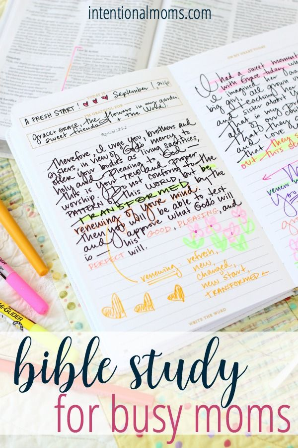 Simple, meaningful Bible study ideas for busy moms. Find a few moments in your day for God's Word, even when your kids wake up before dawn! via @intentionalmoms