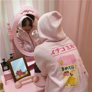 """Milk Box"" Hoodie – OhMyKawaiiShop.com"