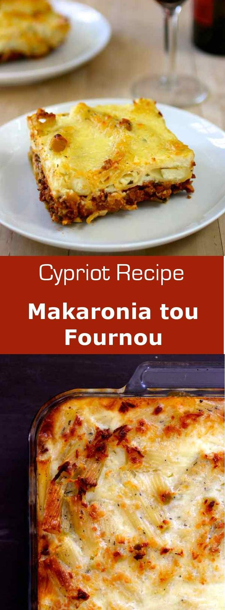 Makaronia tou fournou is the Cypriot version of pastitsio, the Greek oven-baked pasta with meat and tomato sauce as well as Béchamel. #cyprus #greek #mediterranean #pasta. #196flavors