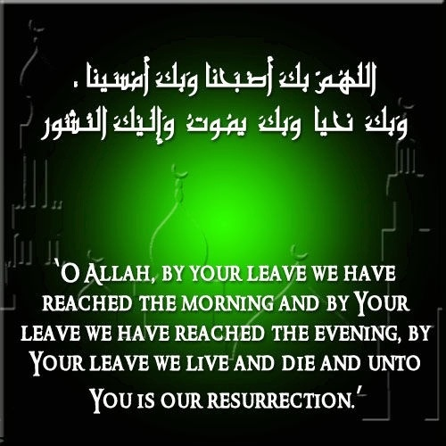 Good Morning Quotes Allah : Images about prophetic medicine islamic quotes on