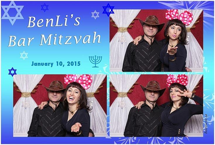 Celebration Banquet Hall Toronto Bar Mitzvah_0022.jpg