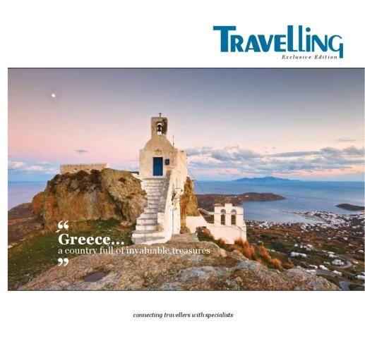Κυκλοφόρησε ο νέος οδηγός Travelling Exclusive Spring - Summer 2017