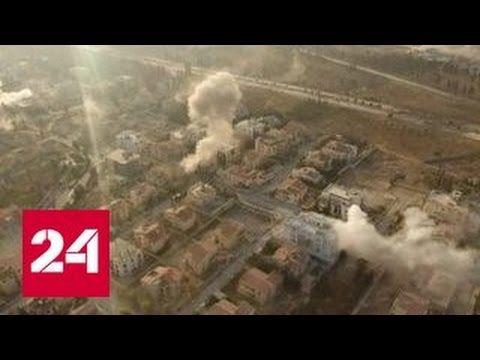 Репортаж Евгения Поддубного: измученные войной люди покидают Алеппо » Новости со всего мира