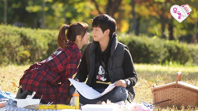 """Hong Jin Young and Namgoong Min Share Intimate Moments During Picnic Date on """"We Got Married""""  #Hong #Jin #Young #Namgoong #Min #We #Got #Married"""