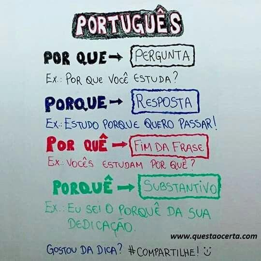 amo português