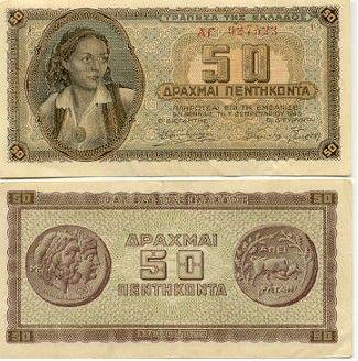 50 Drachmai 1.2.1943