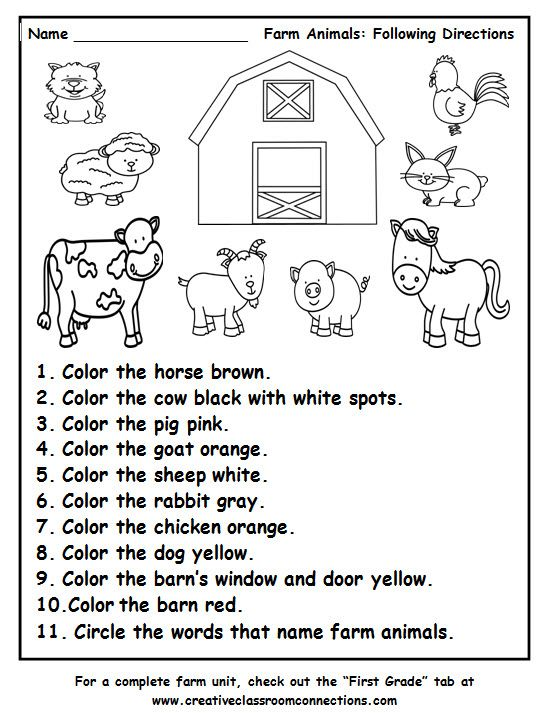 Farm Animals Following Directions worksheet provides practice with color words and the names of farm animals. Find a complete Farm Unit at www.creativeclassroomconnections.com.