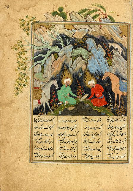 رفتن اسکندر به ظلمات نظامی - خمسه - شرف نامه 1579 میلادی، سیاوش گرجی (گرجیان) و کارگاهش، قزوین This episode appears in the Iskandarnāma (1194), the fourth poem of the Persian poet Niẓāmī's Khamsa (Quintet)
