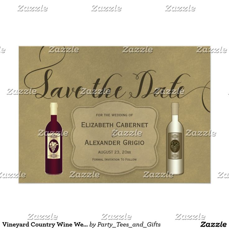 Vineyard Country Wine Wedding Save The Date Card This personalized wine themed wedding Save The Date design features a dark red wine and a white wine bottle with grapes, maroon text and a brown -tan background.