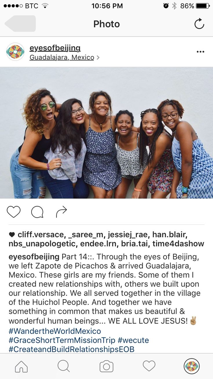 Part 14::. Through the eyes of Beijing, we left Zapote de Picachos & arrived Guadalajara, Mexico. These girls are my friends. Some of them I created new relationships with, others we built upon our relationship. We all served together in the village of the Huichol People. And together we have something in common that makes us beautiful & wonderful human beings... WE ALL LOVE JESUS!✌🏽️#WandertheWorldMexico #GraceShortTermMissionTrip #wecute #CreateandBuildRelationshipsE