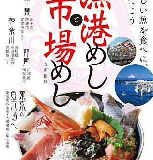 http://celebstyle.jp/p/entertainment/book/44204