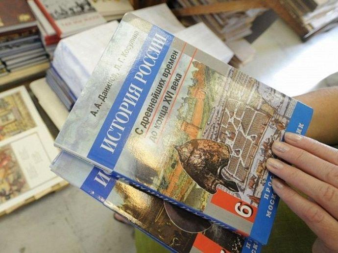 Новые учебники истории в 2016-2017 году: что думают учителя?