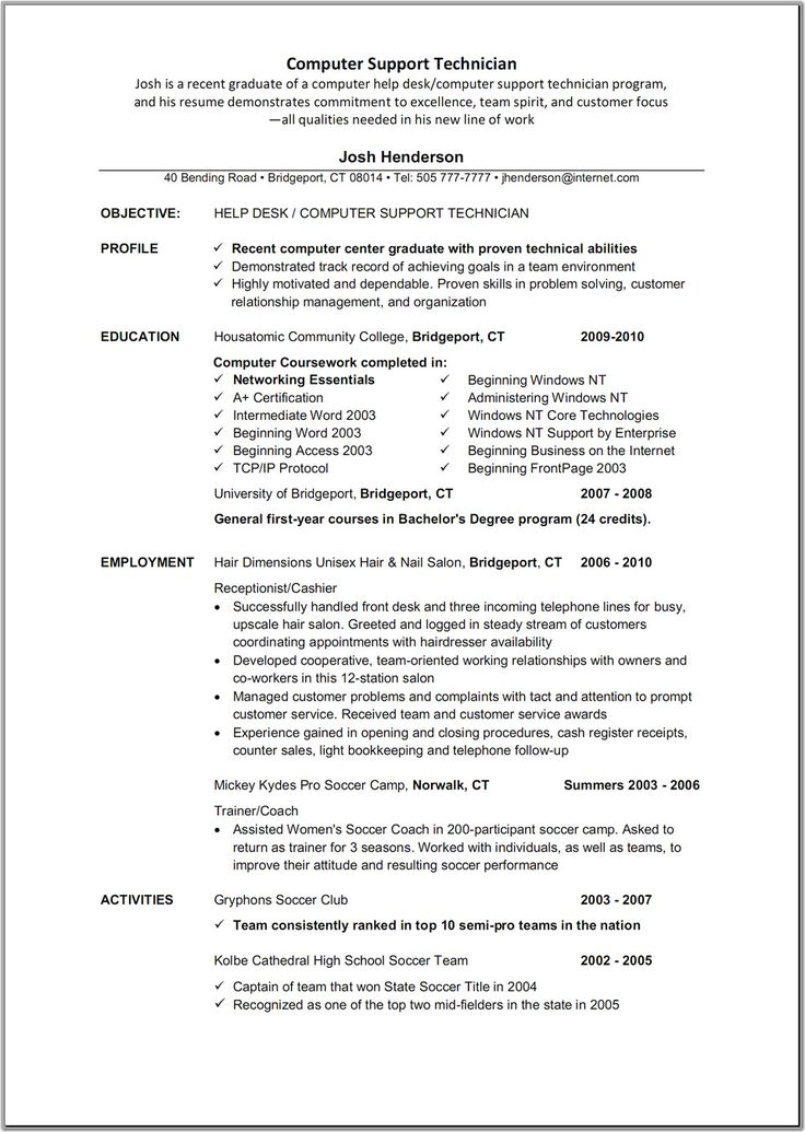 computer technician sample resume alexa