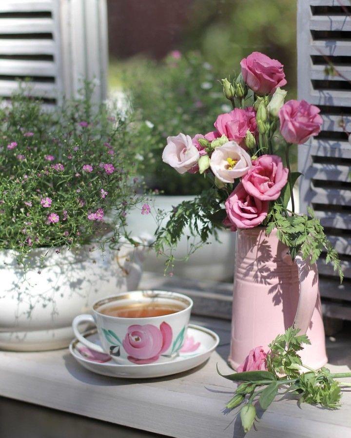 Доброе утро картинки красивые цветы и кофе