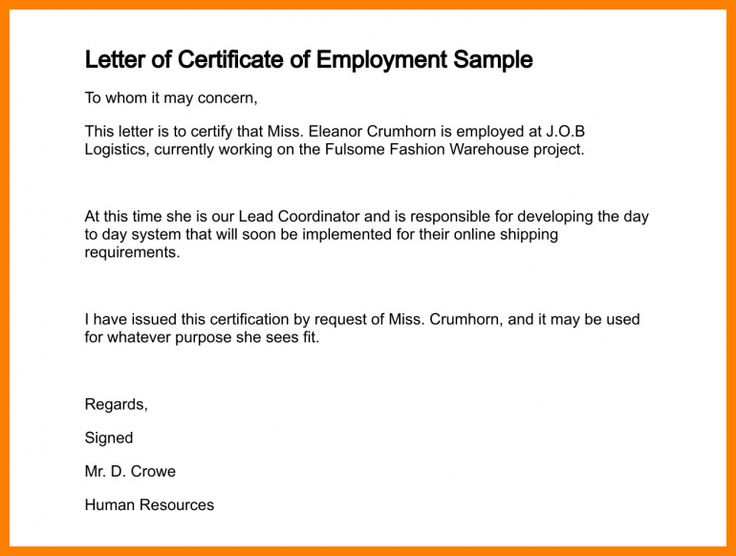 sample request letter for certificate caption certification - certification of employment sample