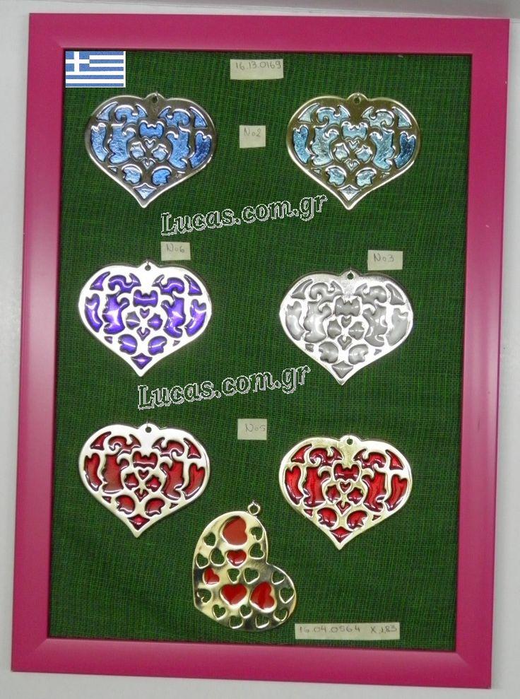 Μεγάλες μεταλλικές καρδιές με σμάλτο σε πολλά χρώματα