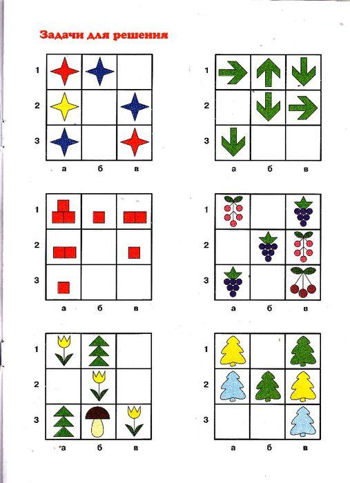 этот картинки логические игры по математике первой