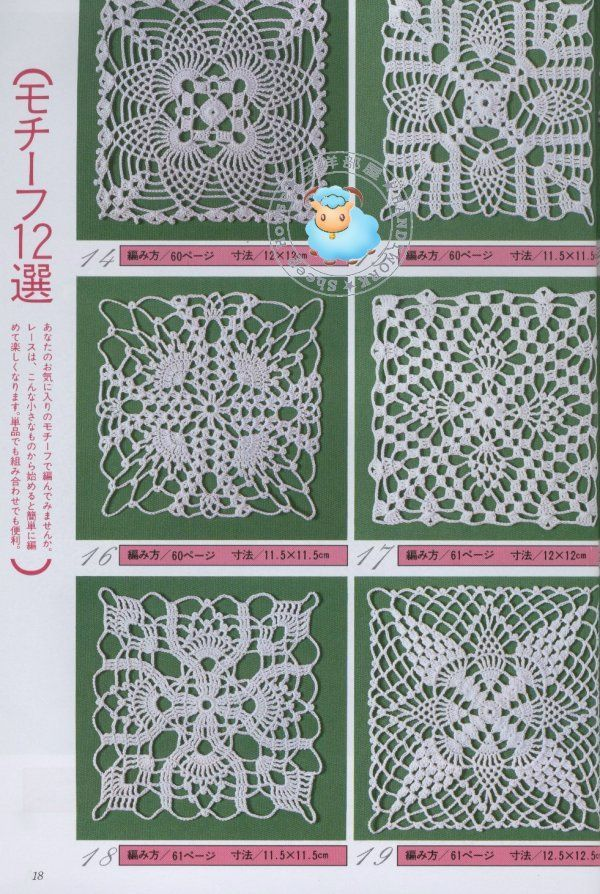 111 - LAN CHENG - Álbumes web de Picasa