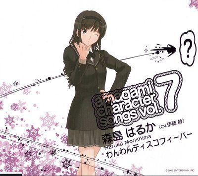 Amagami Character Song Vol.7 Morishima Haruka – Wan Wan Disco Fever