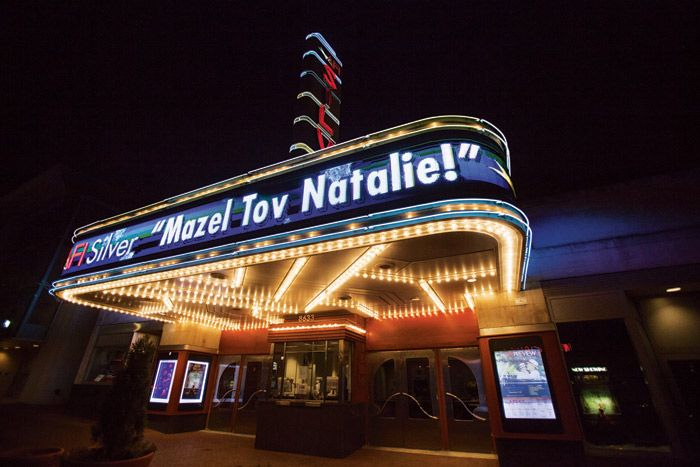More and more families are choosing unexpected party venues: A bat mitzvah also designed by Danielle Couick of Magnolia Bluebird Design & Events was held at the AFI Silver, a movie theater in Silver Spring, Maryland. Film-theme details included a custom movie marquee.