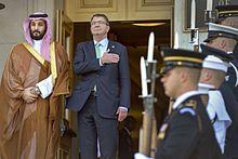 House of Saud - Wikipedia, the free encyclopedia