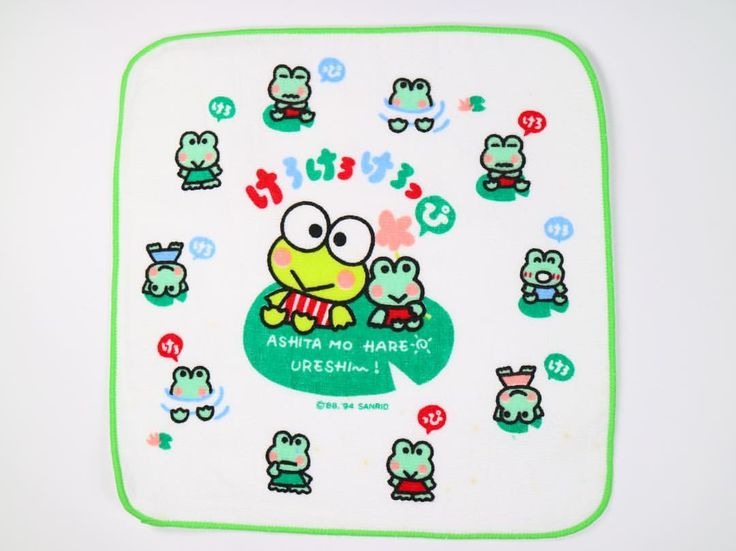 "23 Likes, 1 Comments - Hong kong x JapanVintage (@fuwafuwa.collection) on Instagram: ""^ Name: Keroppi towel (1994) Price: $150 Size: 21x21cm ✨Brand New✨ - Whatsapp 60606348 或 IG…"""