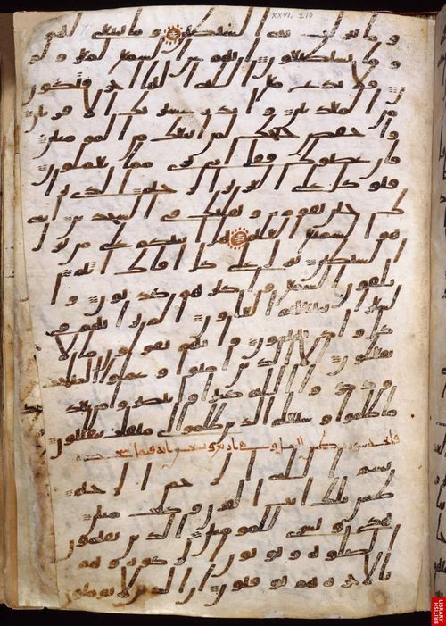 1/1 The Ma'il Quran (The British Library) one of the very earliest surviving Qur'ans. But this image is here on Pinterest and I've identified it (see 2/2). Written close to, if not during, the life of the Prophet - perhaps by Zaid Ibn Thabit (his chief secretary). It can be read & matched up with a Qur'an in Arabic printed today - because it comes down from that very first century of Islam, unadulterated & unchanged. See 2/2 on right for translation of text. (A Shabbas)