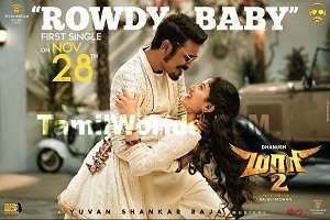 baby movie songs free download