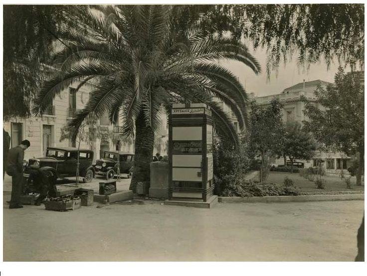 Παλιές Φωτογραφίες Αθηνών | Photos of old Athens - Page 58 - SkyscraperCity Πλατεία Κολωνακίου