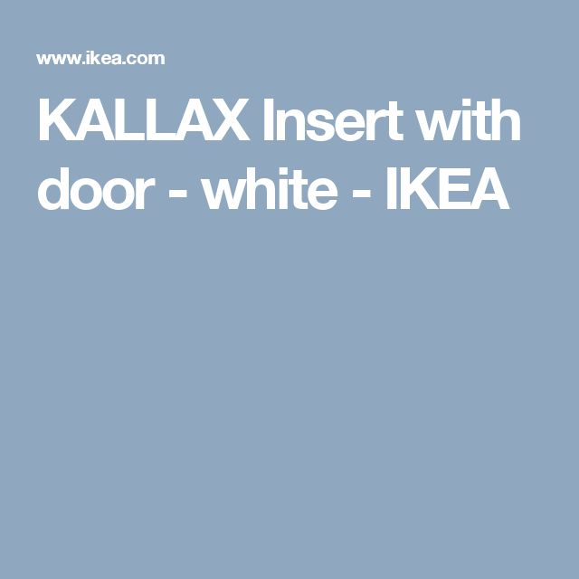 KALLAX Insert with door - white  - IKEA