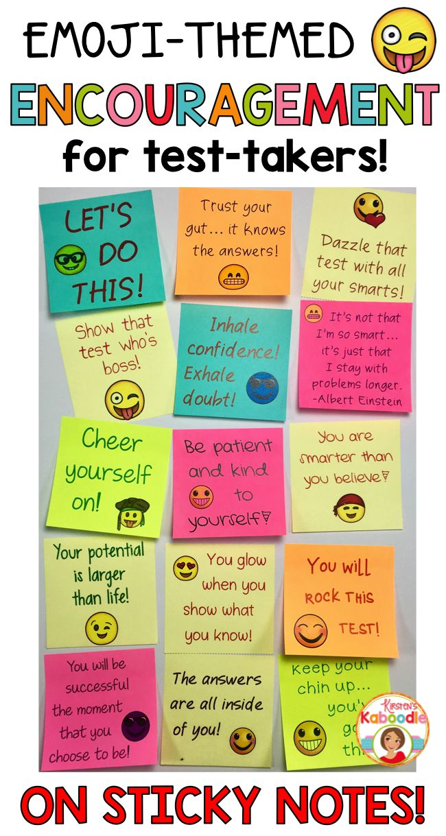 Do you want to encourage your students with positive notes at test taking time? Are you looking for unique ways to boost your student's motivation and confidence? These encouraging messages can be used during any time of year with any grade level in order to inspire your students to do their best on high stakes (or low stakes) testing.