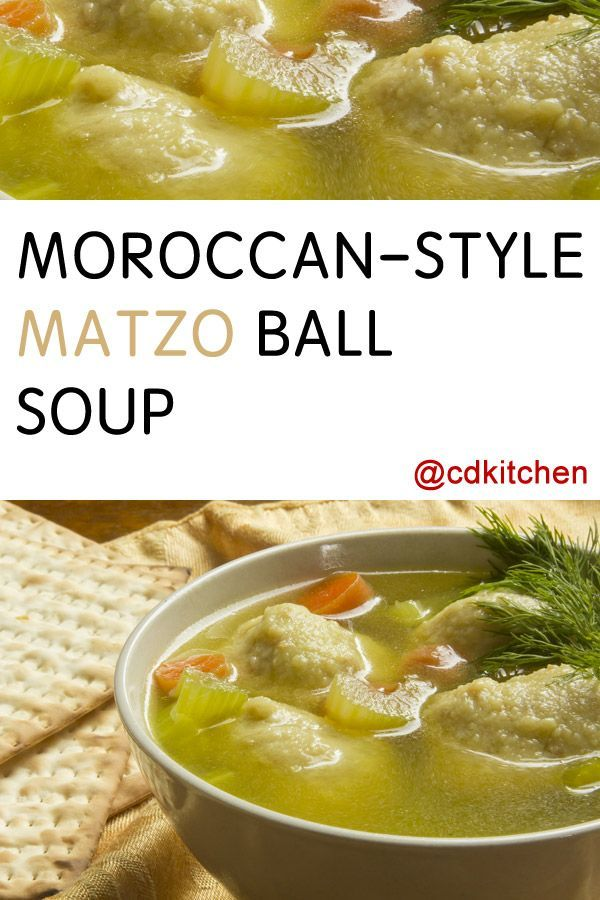 Made with olive oil, onion, leeks, potatoes, white turnips, carrots, celery, mushrooms, vegetable stock or water, paprika, ground cumin, salt and pepper, frozen peas, Matzo balls | CDKitchen.com